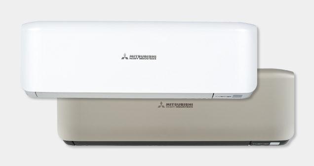 Archivi prodotti climatizzatori condizionatori for Mitsubishi climatizzatori