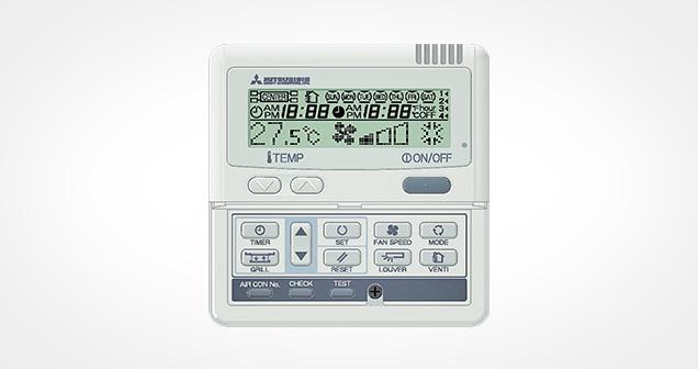Comando A Filo Con Display Lcd Rc E5 Climatizzatori